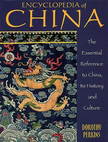 Download Encyclopedia of China