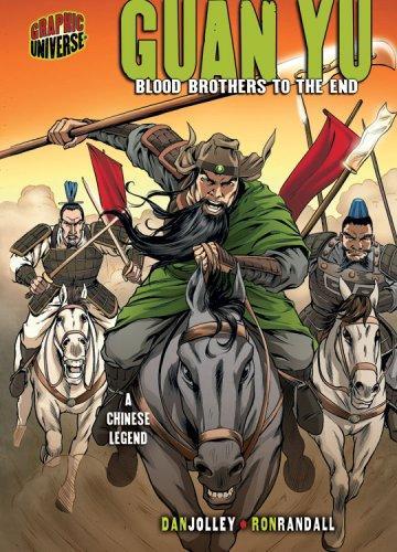 Download Guan Yu