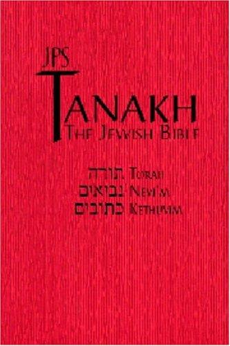 Download Tanakh