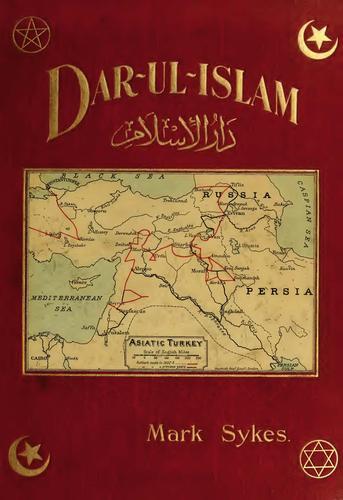 Download Dar-ul-Islam