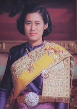 Photo of Sirindhorn