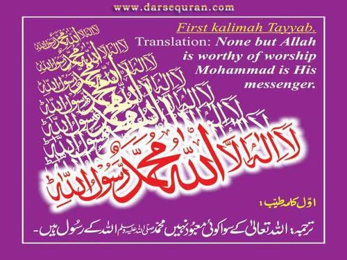 Download Urdu Ka Qaida