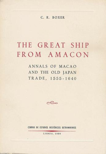 The great ship from Amacon
