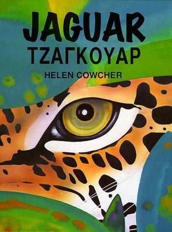 Jaguar (Helen Cowcher Series)