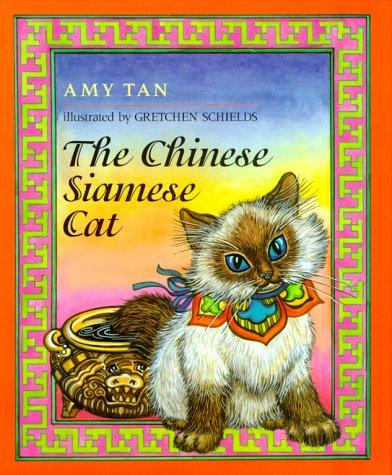Download The Chinese Siamese cat