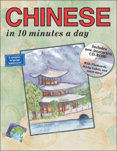 Download Chinese in 10 Minutes a Day