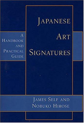 Download Japanese Art Signatures