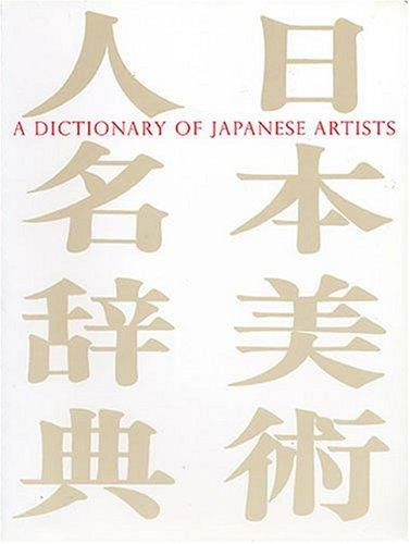 Download Dictionary of Japanese Artists