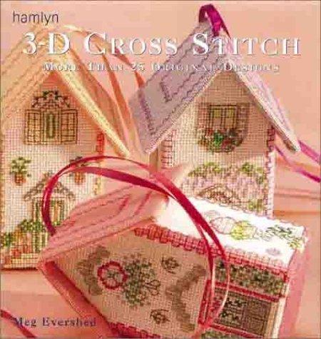 Download 3-D cross stitch