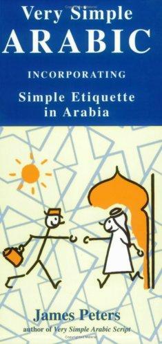 Download Very Simple Arabic