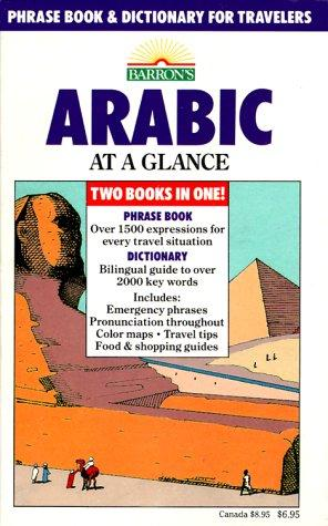 Download Arabic at a glance