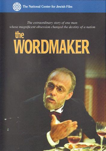 The Wordmaker by Eli Cohen