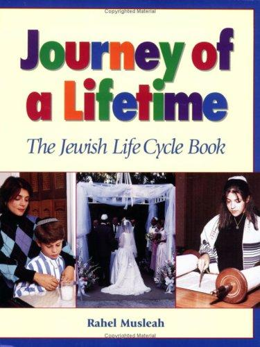Journey of a lifetime by Rahel Musleah